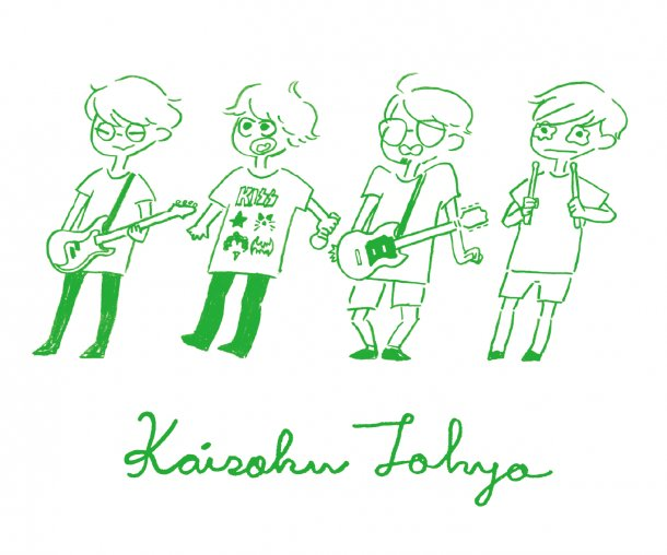 http://kaisokutokyo.com/img/kaisoku_artist.jpg